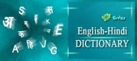 English-Hindi-Dictionary